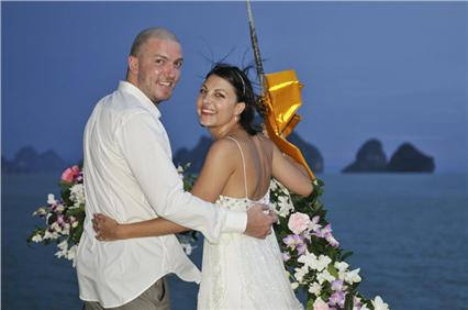 View Advert - Weddings in Phuket