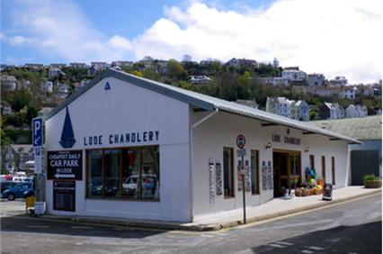 View Advert - Looe Chandlery (Boats and Yachts)